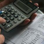 коммунальные-услуги-калькулятор