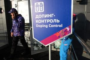 Изменения в международном стандарте WADA «Запрещенный список 2016» по сравнению с 2015 г.