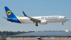 МАУ показала последствия приземления самолета в незастывший бетон