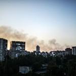 Центр Донецка под обстрелом