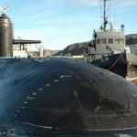 Подводная лодка Екатеринбург