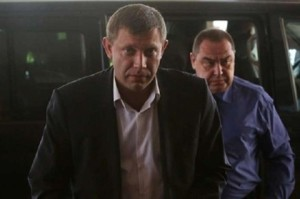 Путин выдвинул «Л/ДНР» важное требование против Украины