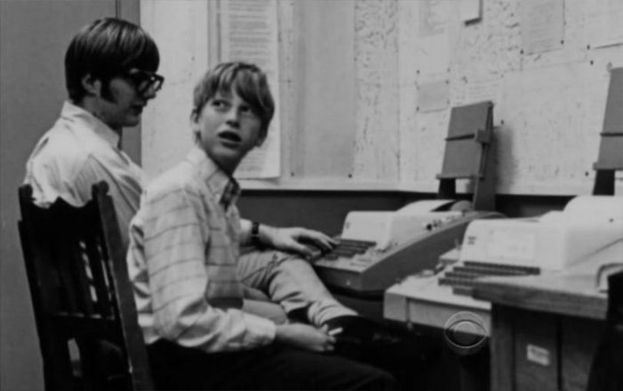 the early education of william bill h gates