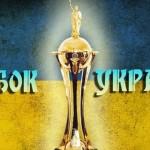 1390468883_dynamo-kiev.com