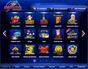 Игровые автоматы форм игровые автоматы виллис в макеевке