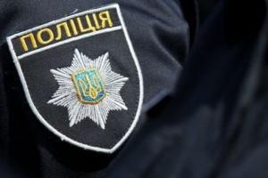 В Киеве запустили речную полицию
