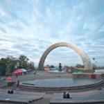 Киев Арка Дружбы наро