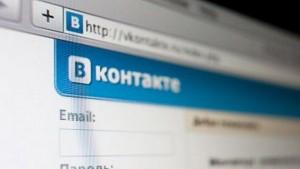 """У Зеленского высказались о доступе к """"ВКонтакте"""""""